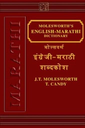 molesworth 2
